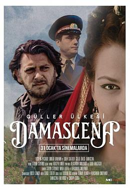 DAMESCENA