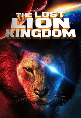 THE LOST LION KINGDOM